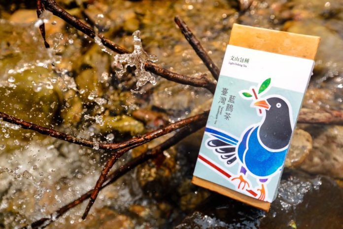 Wenshan Paochong Tea Leaf-HSIEH CHIN-TU at Organic Newspaper